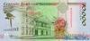 10000 Гульденов выпуска 1991 года, Суринам. Подробнее...