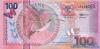 100 Гульденов выпуска 2000 года, Суринам. Подробнее...