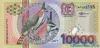 10000 Гульденов выпуска 2000 года, Суринам. Подробнее...