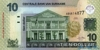 10 Долларов выпуска 2004 года, Суринам. Подробнее...