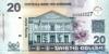 20 Долларов выпуска 2004 года, Суринам. Подробнее...