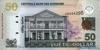50 Долларов выпуска 2004 года, Суринам. Подробнее...