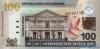 100 Долларов выпуска 2004 года, Суринам. Подробнее...