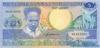 5 Гульденов выпуска 1986 года, Суринам. Подробнее...