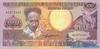 100 Гульденов выпуска 1988 года, Суринам. Подробнее...