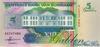 5 Гульденов выпуска 1991 года, Суринам. Подробнее...