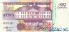 100 Гульденов выпуска 1991 года, Суринам. Подробнее...