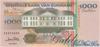 1.000 Гульденов выпуска 1991 года, Суринам. Подробнее...