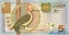 5 Гульденов выпуска 2000 года, Суринам. Подробнее...