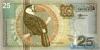 25 Гульденов выпуска 2000 года, Суринам. Подробнее...