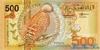 500 Гульденов выпуска 2000 года, Суринам. Подробнее...