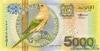 5.000 Гульденов выпуска 2000 года, Суринам. Подробнее...