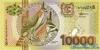 10.000 Гульденов выпуска 2000 года, Суринам. Подробнее...