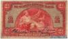 2 1/2 Гульдена выпуска 1941 года, Суринам. Подробнее...