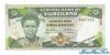 5 Эмалангени выпуска 1987 года, Свазиленд. Подробнее...