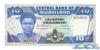 10 Эмалангени выпуска 1986 года, Свазиленд. Подробнее...