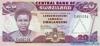 20 Эмалангени выпуска 1989 года, Свазиленд. Подробнее...