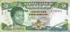 5 Эмалангени выпуска 1992 года, Свазиленд. Подробнее...