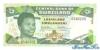 5 Эмалангени выпуска 1990 года, Свазиленд. Подробнее...