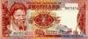 1 Лилангени выпуска 1974 года, Свазиленд. Подробнее...