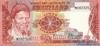 1 Лилангени выпуска 1997 года, Свазиленд. Подробнее...