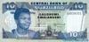 10 Эмалангени выпуска 1992 года, Свазиленд. Подробнее...