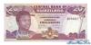 20 Эмалангени выпуска 1990 года, Свазиленд. Подробнее...