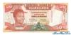 50 Эмалангени выпуска 1990 года, Свазиленд. Подробнее...