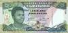 5 Эмалангени выпуска 1995 года, Свазиленд. Подробнее...