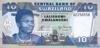 10 Эмалангени выпуска 1995 года, Свазиленд. Подробнее...