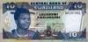 10 Эмалангени выпуска 1997 года, Свазиленд. Подробнее...
