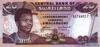 20 Эмалангени выпуска 1997 года, Свазиленд. Подробнее...