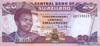 20 Эмалангени выпуска 1998 года, Свазиленд. Подробнее...