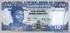 10 Эмалангени выпуска 2001 года, Свазиленд. Подробнее...