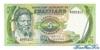 5 Эмалангени выпуска 1974 года, Свазиленд. Подробнее...