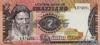 2 Эмалангени выпуска 1984 года, Свазиленд. Подробнее...
