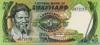 5 Эмалангени выпуска 1984 года, Свазиленд. Подробнее...