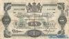 1 Крона выпуска 1914 года, Швеция. Подробнее...