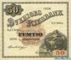 50 Крон выпуска 1938 года, Швеция. Подробнее...