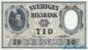 10 Крон выпуска 1951 года, Швеция. Подробнее...