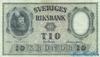 10 Крон выпуска 1954 года, Швеция. Подробнее...