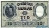 10 Крон выпуска 1956 года, Швеция. Подробнее...