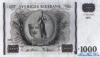 1000 Крон выпуска 1956 года, Швеция. Подробнее...