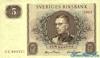 5 Крон выпуска 1963 года, Швеция. Подробнее...