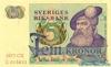 5 Крон выпуска 1977 года, Швеция. Подробнее...