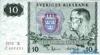 10 Крон выпуска 1972 года, Швеция. Подробнее...