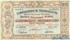 20 Франков выпуска 1918 года, Швейцария. Подробнее...