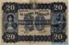 20 Франков выпуска 1914 года, Швейцария. Подробнее...