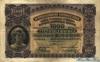 1000 Франков выпуска 1914 года, Швейцария. Подробнее...