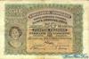 50 Франков выпуска 1924 года, Швейцария. Подробнее...